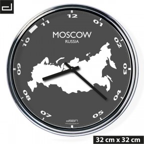 Office wall clock: Moscow